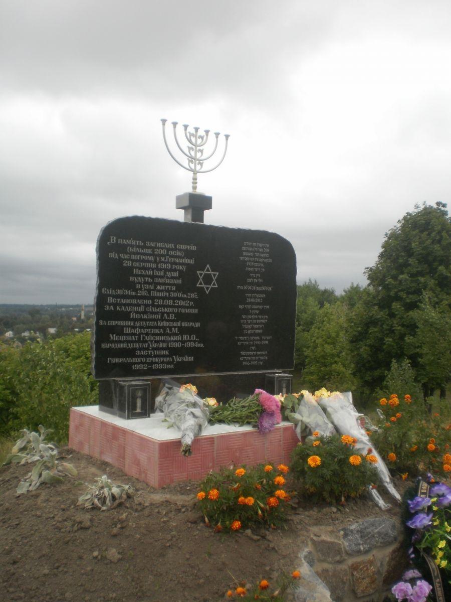 Лампадка из покостовского гранита Новомичуринск