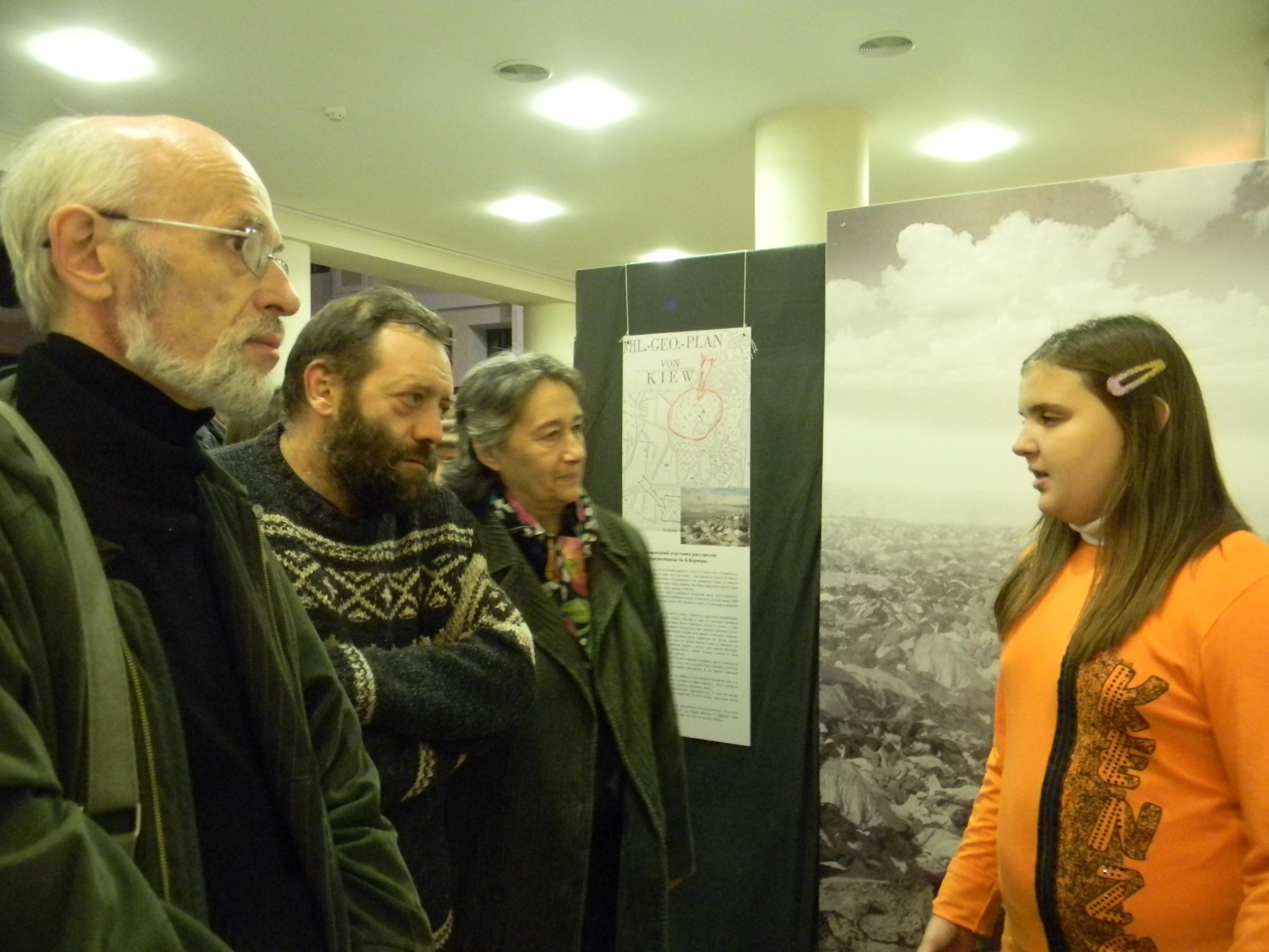 Бабий Яр. История и память